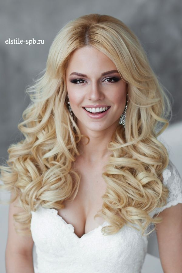 Wedding Hairstyles Long Down Curly Wedding Hairstyle For Brides Trendyideas Net Your Number One Source For Daily Trending Ideas
