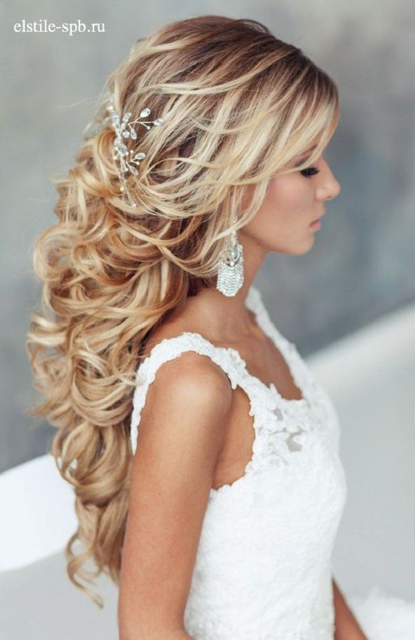Wedding hairstyles long curly half up half down wedding hairstyle wedding hairstyles junglespirit Image collections