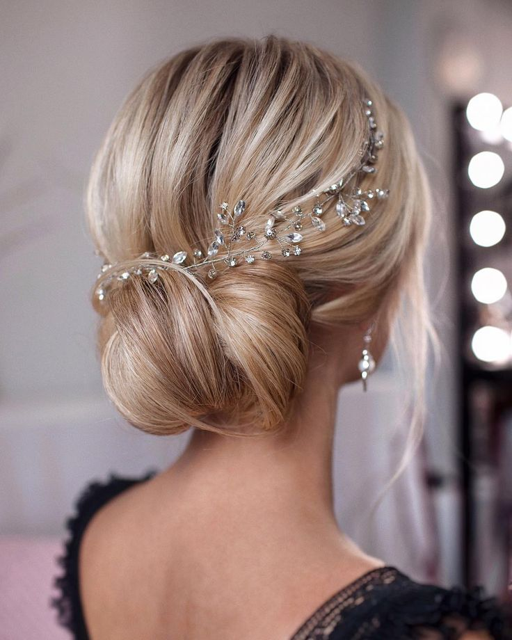 Wedding Hairstyles Beautiful Wedding Updo Hairstyle Messy Updo