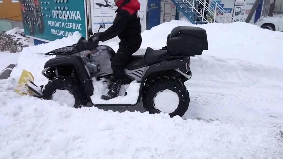 snow removal ATV blade
