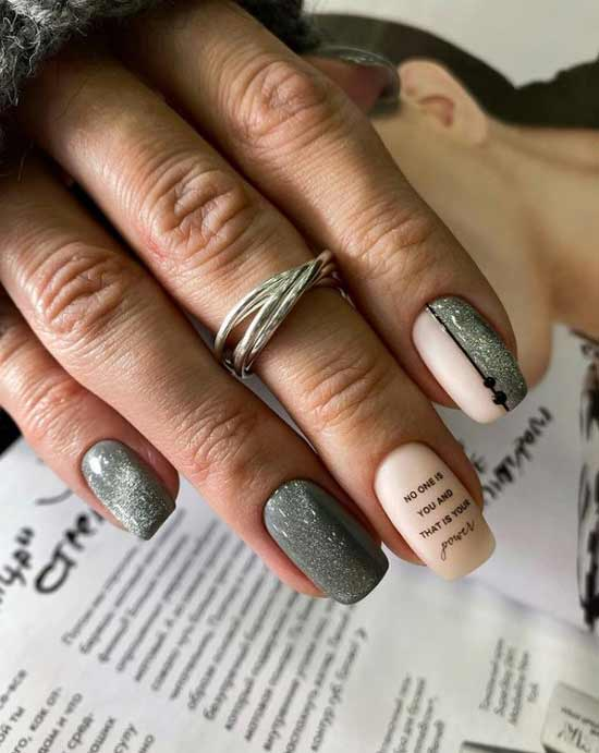 Nude with silver glitter
