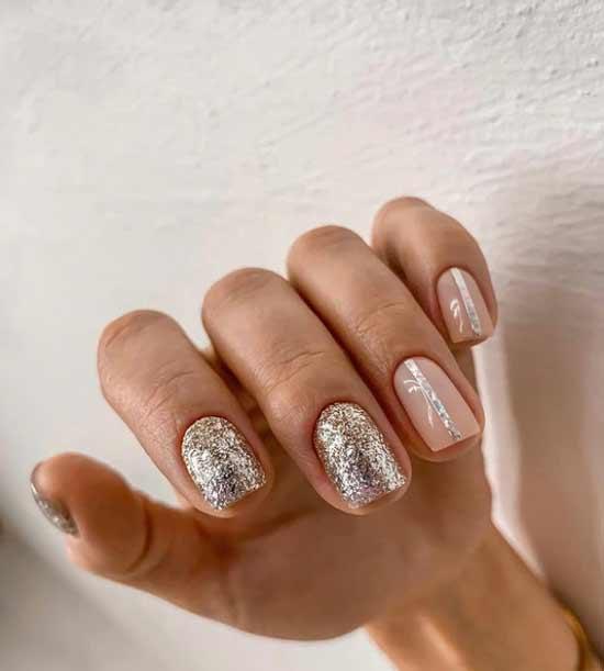 Short beige glitter manicure
