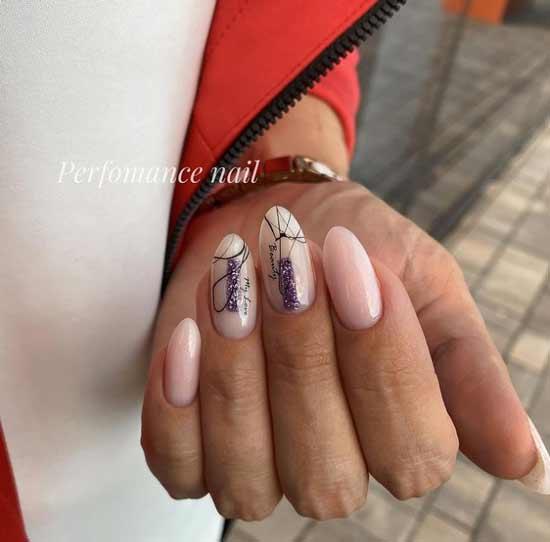 Long beige glitter nails