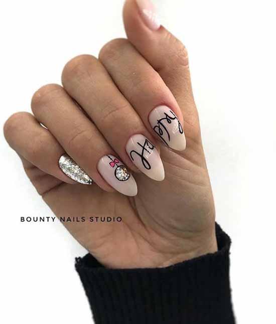 Nude manicure with silver decor