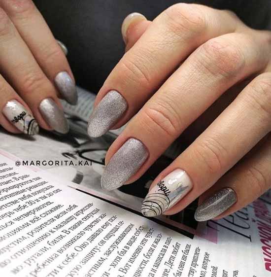 Manicure cat silver