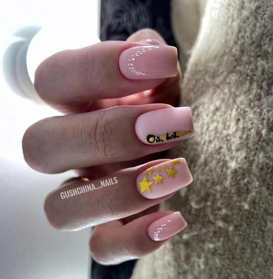 Nude with foil gold