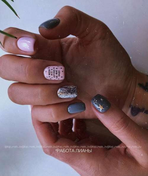 Manicure in pink and gray tones with sparkles