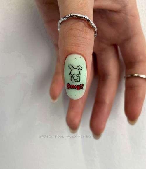 Mint patterned manicure